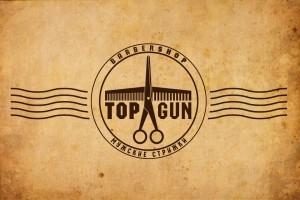 TopGun парикмахерская