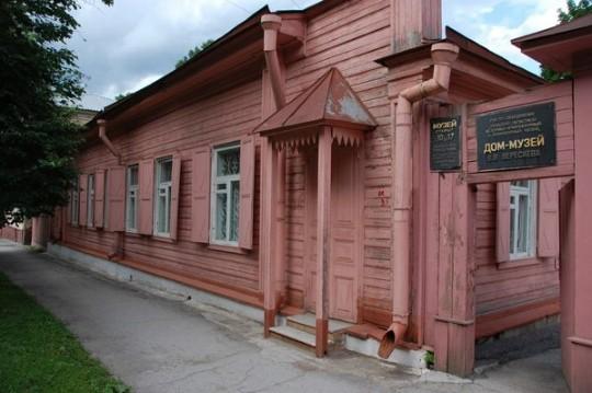 Дом - музей Вересаева