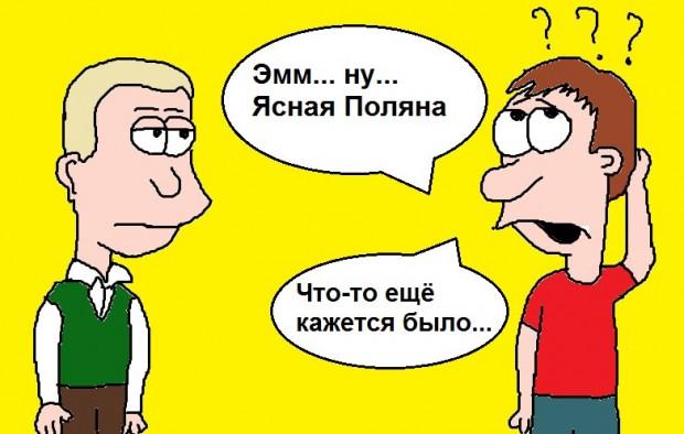 Комиксы Info Drive