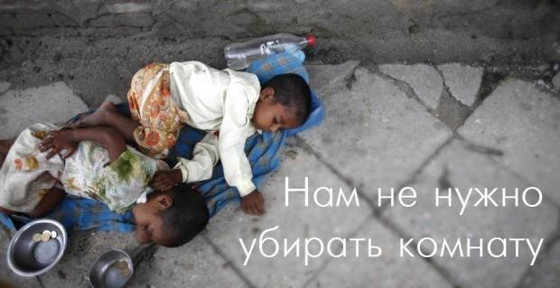 homeless-children