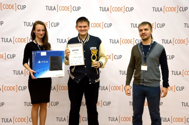 Победитель TulaCodCup2015