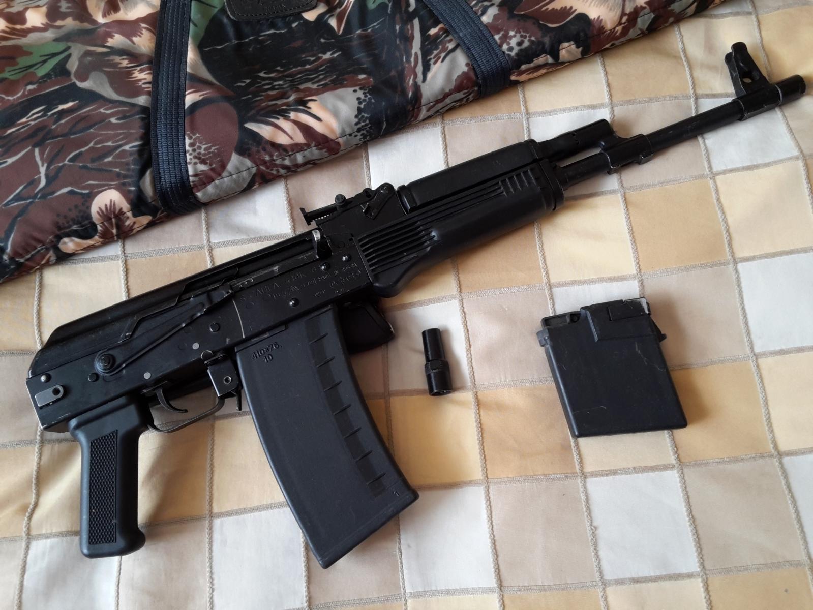 Фотографии охотничьего ружья сайга