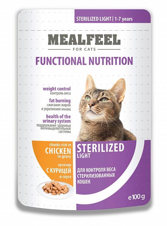 Mealfeel пауч для стерилизованных кошек для контроля веса, кусочки курицы в соусе, 100 г