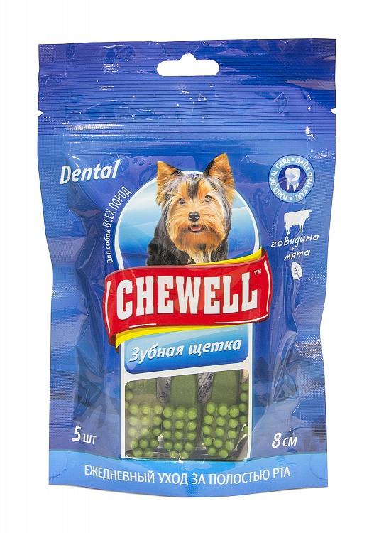 CHEWELL лакомство для собак всех пород Дентал говядина мята, 5 шт.