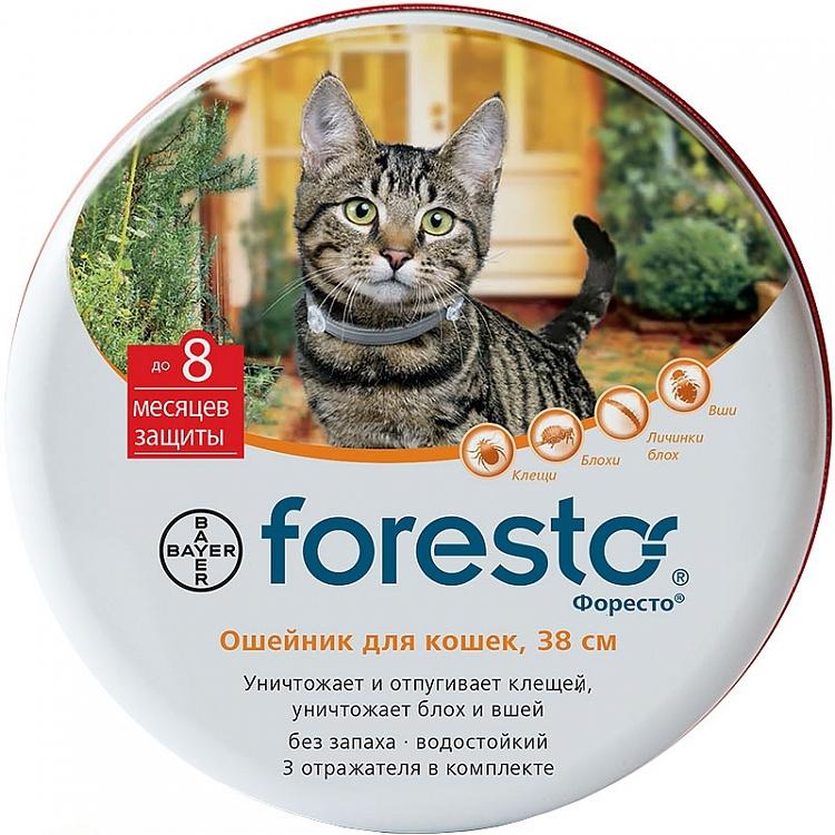 Форесто Ошейник для кошек 38 см от блох и клещей