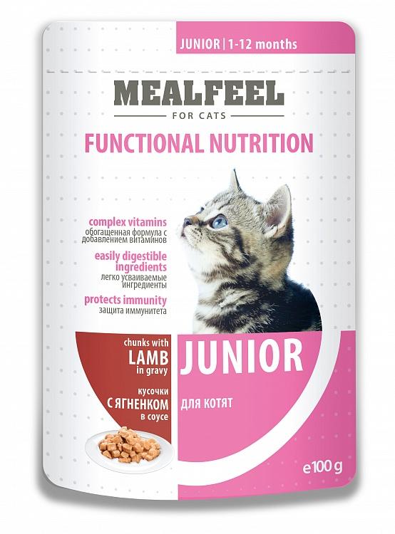 Mealfeel пауч для котят, кусочки с ягненком в соусе, 100 г
