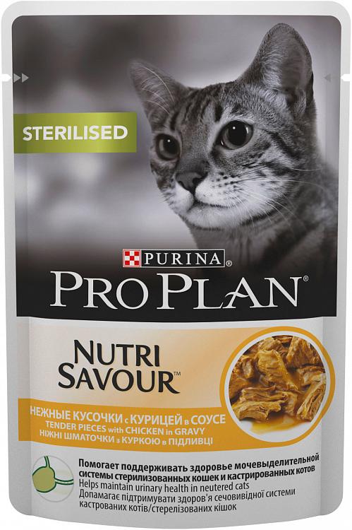 Pro Plan Sterilised консервированный корм для кошек, с курицей, пак. 85г