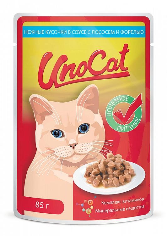 UNOCAT пауч 85г для кошек нежные кусочки с лососем и форелью в соусе