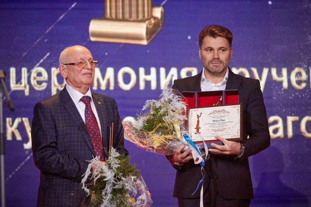 """Премия за доброту в искусстве """"На Благо Мира"""""""