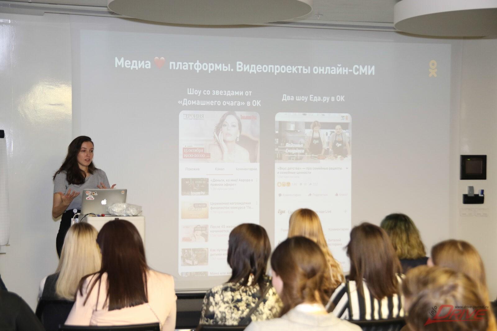 Юлия Лебедь о медиа-платформах