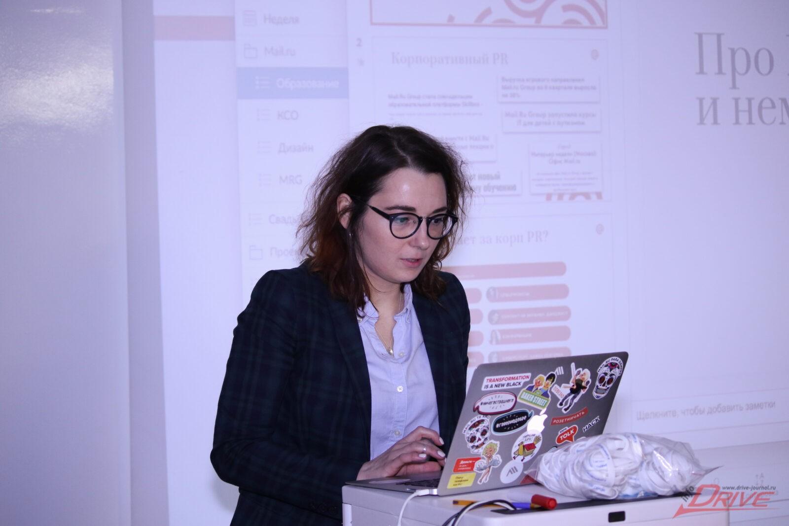 PR-менеджер Mail.Ru Group - Кира Гричанина