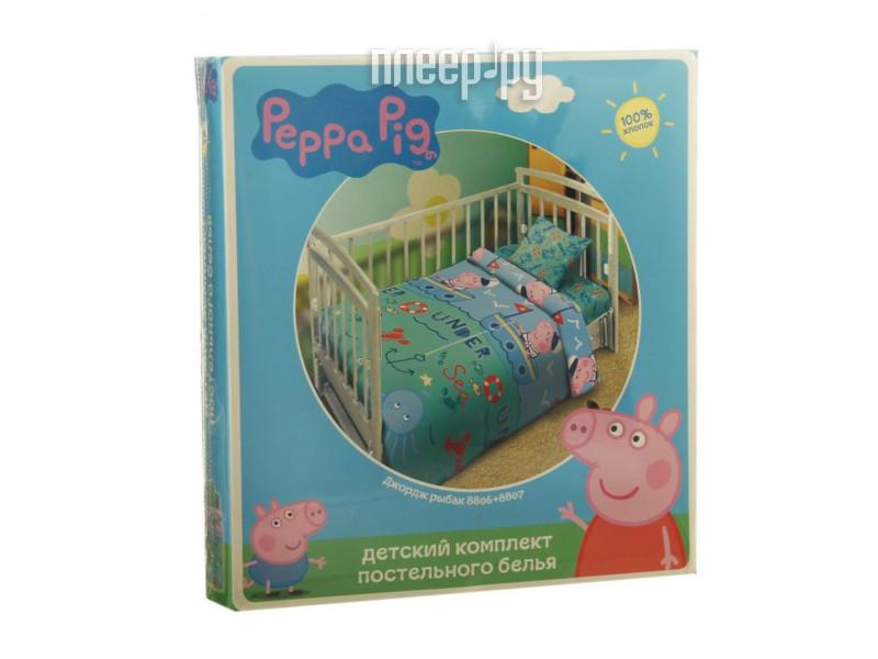 Постельное белье Peppa Pig Джордж Рыбак Комплект детский Бязь 1561089
